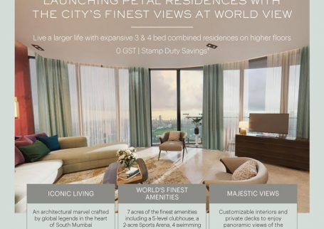 Petal Residences at World View
